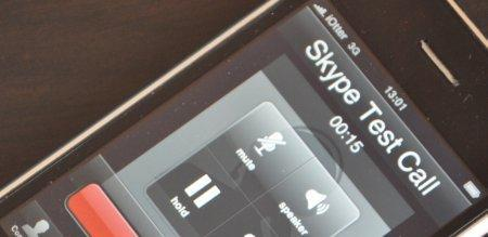 skype-iphone-bandeau
