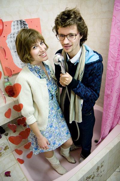 Chloé et Paul - Fonctionnaire et étudiant