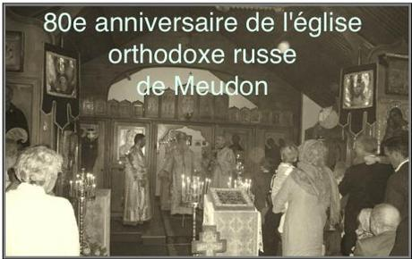 Meudon 2008 80e anniversaire
