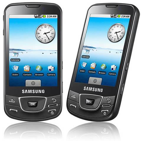 premier smartphone samsung