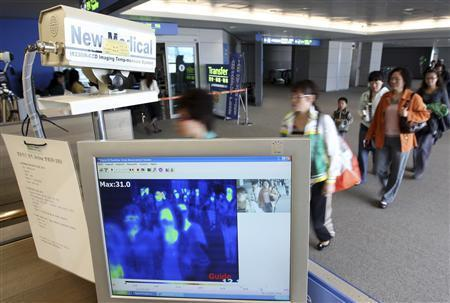 grippe-surveillance-thermique-aeroport.1240986820.jpg
