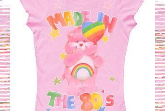 Années 80 Unisexe T Shirt Années 80 légende Boombox T Shirt années 80 T Shirt. ARGENT Slogan