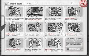 Axe Effect Lab - Japon