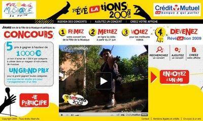 Révélations 2009 : faites de la musique et filmez-vous !