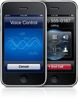 comingsoon-voice-control-20090608
