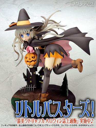 Noumi Kudryavka Hallowen ver. Limited Edition CompuAce by Kotobukiya (Little Busters!)