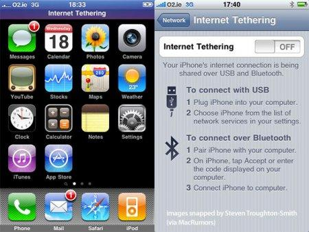 iphone-tethering-home-settings