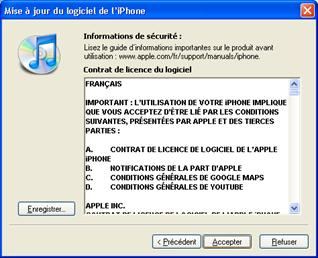 itunes maj firmware iphone 3.0