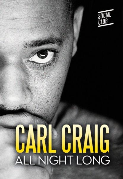 Gift of the week : Carl Craig, Lust & Depravity