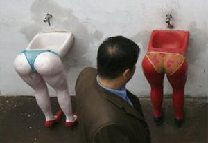 Les plus grandes toilettes du Monde en Chine