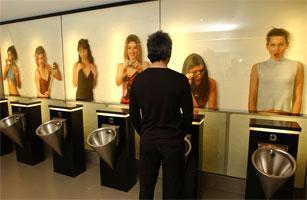 Toilettes Sofitel Nouvelle Zélande