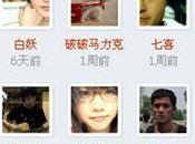 nouveau Facebook arrive Chine