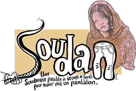 soudan-2009.1249480960.jpg