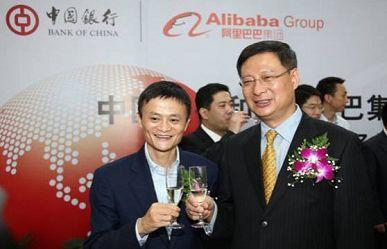Bank of China et Alibaba Group intensifient leurs collaborations
