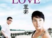 "concours: inthemoodforcinema.com vous fait gagner places pour ""Memory love"" Wang Chao"