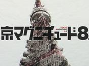 Mangas Tokyo Magnitude
