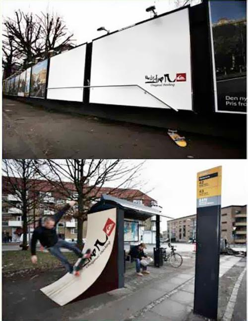 uwl-street-marketing-quick-skate1