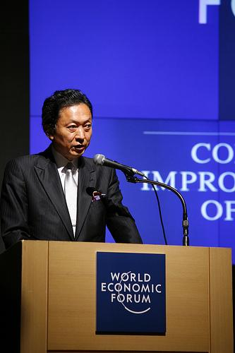 Yukio Hatoyama - World Economic Forum Japan Meeting 2009 par World Economic Forum
