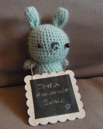 amigurumi_message