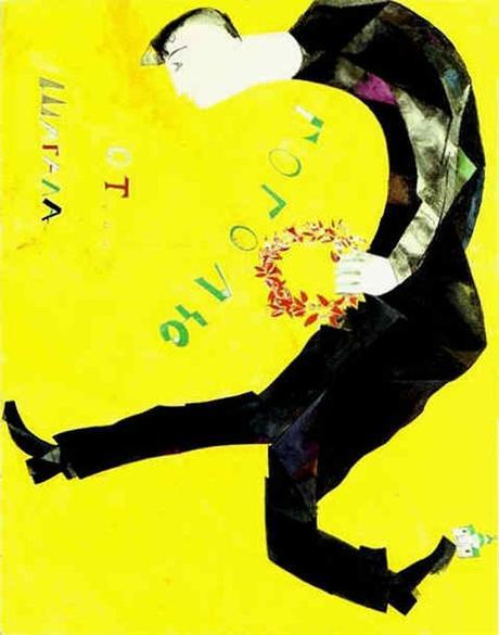 hommage-a-gogol_chagall.1252257104.jpg