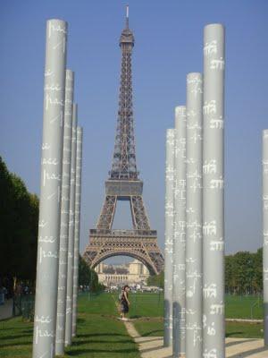 Paris: une photo avant de partir....