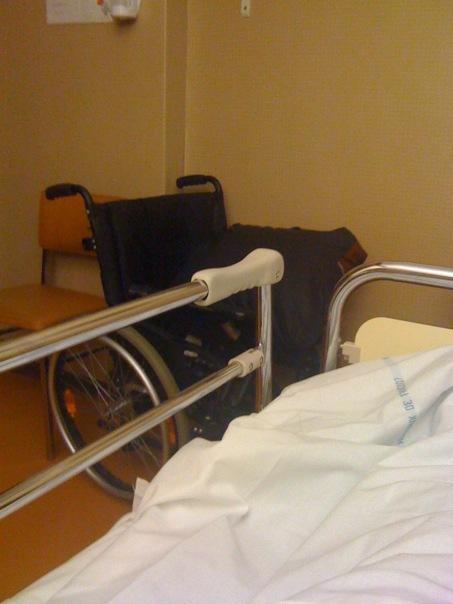 Mon hospi imprévue en gynéco au CHU (1).