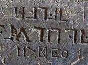 inscription énigmatique dans l'amphithéâtre d'Arles (13)