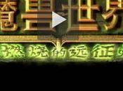 World Warcraft nouveau disponible Chine