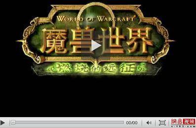 World of Warcraft à nouveau disponible en Chine