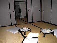 japonais jour: aujourd'hui, zabuton