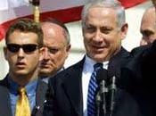 Israël, commission d'enquête
