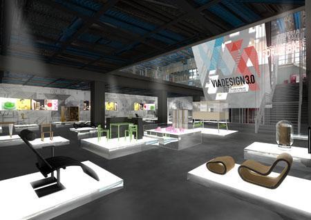 Via Design 3.0: 30 ans de création de mobilier