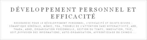 developpement_personnel_et_efficacite.JPG