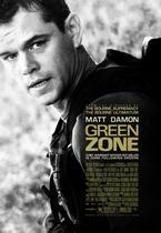Green Zone, de Paul Greengrass : une affiche & deux bandes-annonces musclées !!!