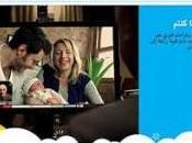 Skype lance version arabe