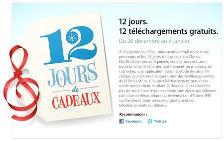 itunes_12jours