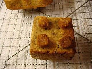 Bonne annee et gateau de  petits singes (Happy New Year and monkey bread)
