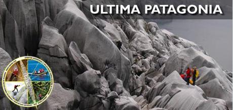 ultima-patagonia02.png