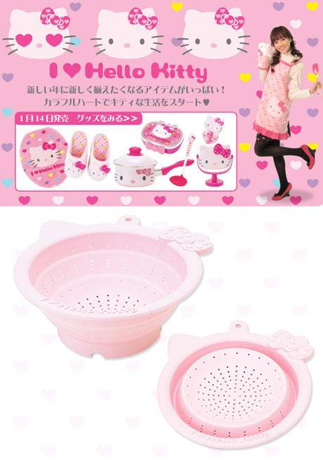 Collection : I Love Hello Kitty envahit votre maison !
