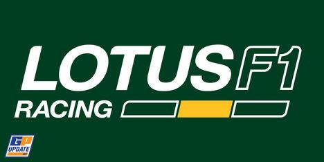 Lotus to launch car on 12 February
