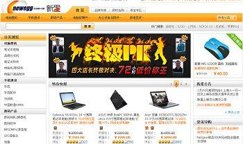 e-Commerce : Analyse des sites de vente de PC en Chine