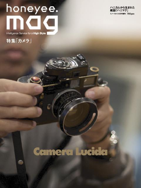 HONEYEE.MAG VOL.11 – CAMERA LUCIDA
