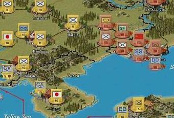 Trailer pour Strategic Command WW2 Global Conflict - Paperblog