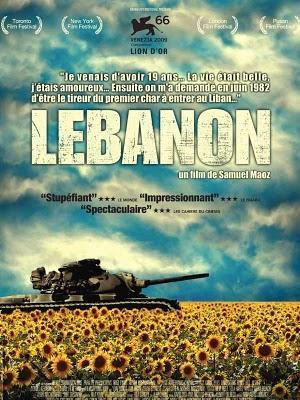Lebanon - De Samuel Maoz