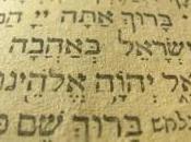 Commission européenne soutient musées juifs dans leur passage numérique