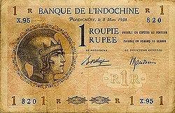 250px-French1rupee.jpg