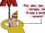 Moscovite métro-fiesta mars