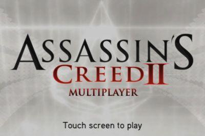 Assassin's Creed II multiplayer gratuit