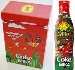 Le projet caritatif de Coca-Cola soutenu par le chanteur Mika