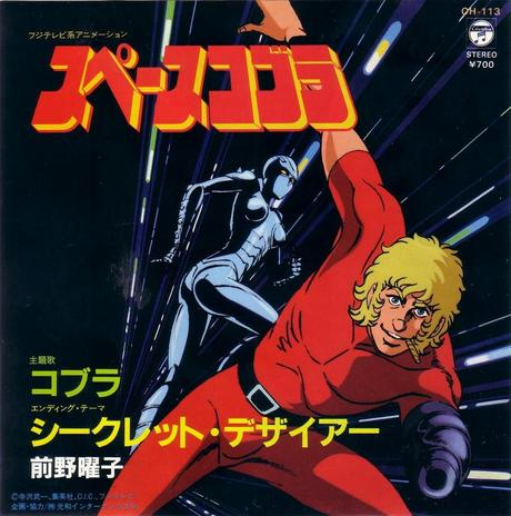 Space Adventure Cobra since 1978